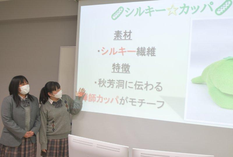 総合ビジネス科 授業風景